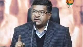 BJP Press: Lokpal Bill: Sh. Ravi Shankar Prasad: 02.01.2012