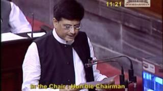 Oath or Affirmation: Sh. Piyush Goyal: 26.07.2010