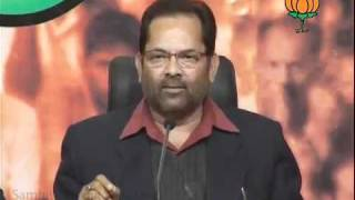BJP Press: Link between UPA Govt & Mayawati: Sh. Mukhtar Abbas Naqvi: 04.01.2012