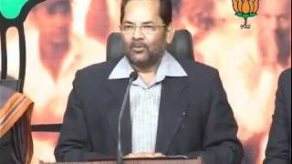 BJP Press: Meeting with Election Commission on Salman Khurshid: Sh. Mukhtar Abbas Naqvi: 10.01.2012