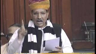 Constitution Bill, 2009 (Insertion of New article 43B): Sh. Arjun Ram Meghwal: 21.12.2011