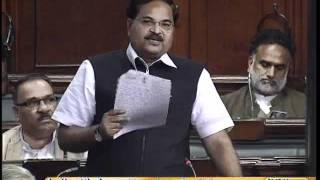 Export-Import Bank of India (Amendment) Bill, 2011: Sh. Balkrishna Khanderao Shukla: 21.12.2011