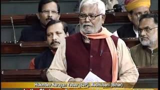Discussion Under Rule 193:  Threat to Ganga & the Himalayas: Sh. Hukmdev Narayan Yadav: 19.12.2011