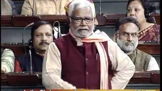Shrimad Bhagwat Gita: Sh. Hukmdev Narayan Yadav: 19.12.2011