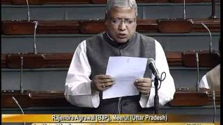 Matters of Urgent Public Importance: Sh. Rajendra Agarwal: 20.12.2011