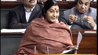 Srimad Bhagavad Gita: Smt. Sushma Swaraj: 20.12.2011