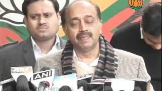 BJP Press: Suresh Kalmadi's Bail on CWG scam: Sh. Vijay Goyal: 09.01.2012