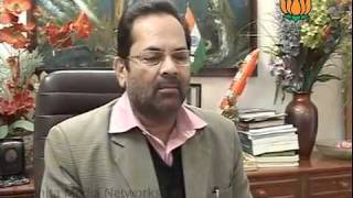 BJP Byte: Kalmadi's Bail & BJP's Campaigning in UP: Sh. Mukhtar Abbas Naqvi: 09.01.2012