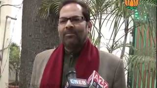 BJP Byte: Campaigning of UP Election: Sh. Mukhtar Abbas Naqvi: 20.01.2012