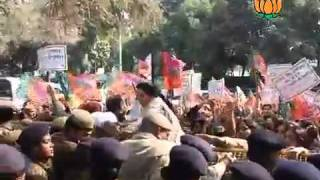 Mahila Morcha holds Protest March against Rahul Gandhi: 21.01.2012