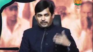 BJP Press: BJP 's  Manifesto for UP Election: Sh. Syed Shahnawaz Hussain: 27.01.2012
