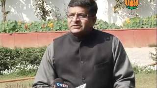 BJP Byte: Supreme Court Decision on 2G Scam: Sh. Ravi Shankar Prasad :31.01.2012