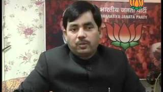 BJP Byte: Congress's Manifesto for UP Election: Sh. Syed Shahnawaz Hussain: 31.01.2012