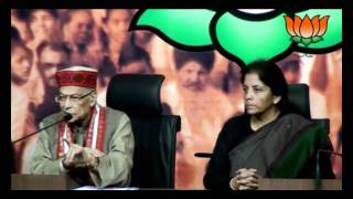 BJP Press: SC Verdict & Demanding Chidambaram's Resign : Shri Murli Manohar Joshi: 01.02.2012