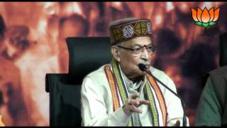 BJP Press: Supreme Court's decision on 2G Scam : Sh. Murli Manohar Joshi: 03.02.2012