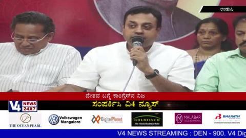 "Congress Disrespect the ""Vande Mataram"" song at Mangaluru.!"