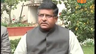 BJP Byte: 2G: Court's decision on Chidambaram: Sh. Ravi Shankar Prasad: 04.02.2012