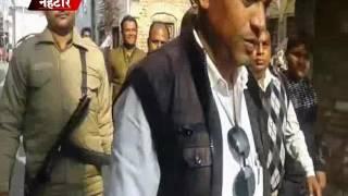 बसपा प्रत्याशी विवेक सिंह के समर्थन में उतरे राज्यसभा सदस्य वीर सिंह