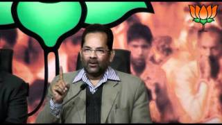 BJP Press: Demands Khurshid's resignation: Sh. Mukhtar Abbas Naqvi: 10.02.2012