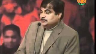 Speech: Programme of Condolance of Late Sh. Ashwani Kumar: Sh. Nitin Gadkari: 09.02.2012