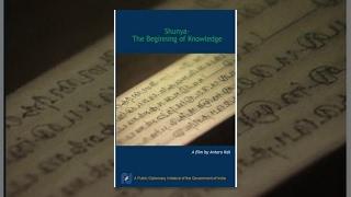 Shunya: The Beginning of Knowledge, Part I & II