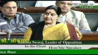 YuvaiTV: Speech on Inflation by Smt. Sushma Swaraj: 20.02.2012