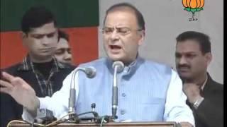 Speech: Jan Sangharsh Yatra, Delhi: Sh. Arun Jaitley