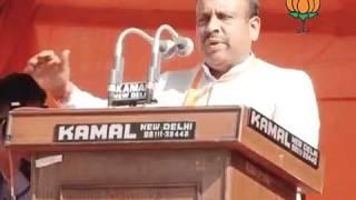 Speech: Vijay Sankalp Diwas Programme in Ramlila Ground, Delhi: Sh. Vijender Gupta
