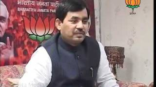BJP Byte: NDA ruled state bills awaiting & ONGC share sale by UPA Govt.: Sh. Syed Shahnawaz Hussain