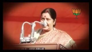 Yuva iTV: Vijay Sankalp Diwas Programme in Ramlila Ground, Delhi: 01.03.2012