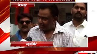 बिलासपुर - विकास को लेकर कांग्रेस ने लगाए सवालिया निशान - tv24