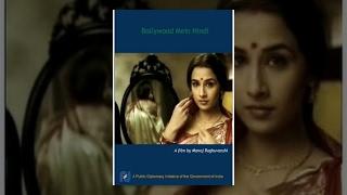 Bollywood Mein Hindi