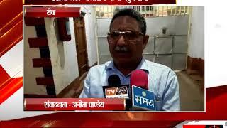 रीवा - एडीजी जेल गाजीराम मीणा पहुचे रीवा  - tv24
