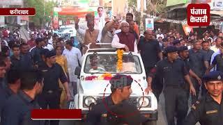 मुख्यमंत्री की गाड़ी पर लगा उल्टा तिरंगा, पूरे रोड शो के दौरान किसी ने नहीं दिया ध्यान