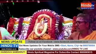 శ్రీ వాసవీ కన్యకా పరమేశ్వరి జయంతి ఉత్సవాలు    కర్నూలు జిల్లా    Hindutv