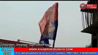 SiddharthNagar-अपना दल विधायक अमर सिंह चौधरी ने विजय रथ निकाल कर सदस्यता अभियान की शुरुआत