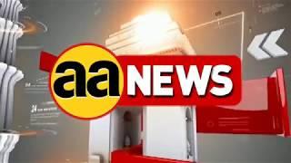 Jahagirpuri News -  C Block