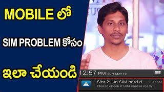 How To Fix No SIM Card Detected Error In Android S    (video id -  341e969a7a35cf)