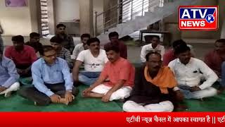 आरती राठौर आकस्मिक म्रत्यु हो जाने पर जैन धर्मशाला में श्रद्धाजंलि सभा आयोजित  #ATV NEWS CHANNEL