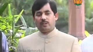 BJP Byte:  Rail Budget 2012: Sh. Syed Shahnawaz Hussain: 14.03.2012