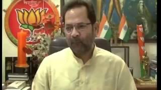 BJP Byte: UPA Govt. Alliance & Dinesh Trivedi's resignation: Sh. Mukhtar Abbas Naqvi: 18.03.2012