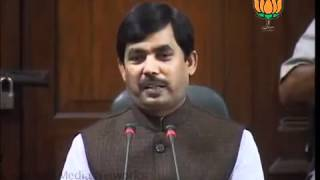 BJP Press: NCTC & UPA Govt. Alliance: Sh. Syed Shahnawaz Hussain: 19.03.2012
