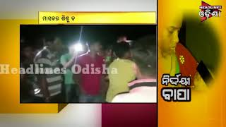 Baby Girl Rescued From Baleswar dist