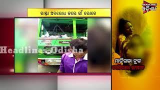 Truck accident in Nuapada Dist