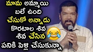 Posani Funny Speech - Bharath Ane Nenu Blockbuster Celebrations - Mahesh Babu, Kiara Advani