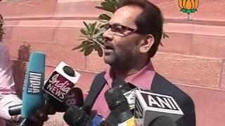 BJP Byte: Coal Scam: Sh. Mukhtar Abbas Naqvi: 23.04.2012