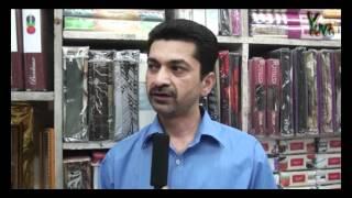 YuvaiTV: Dhande ki Baat:  23.03.2012