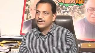 BJP Press: Corruption in NHAI & Reward offered for Mumbai suspect: Sh. Rajiv Pratap Rudy: 04.04.2012
