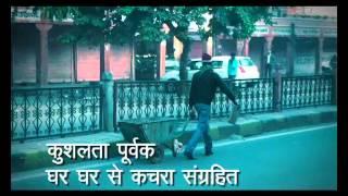 Vaade Kiye Vaade Nibhaye, Kar Dikhaya hai Kar Dikhayenge : BJP MCD Creative : Good Governance of BJP