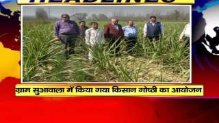 NEWS ABHI TAK HEADLINES 27.02.2017